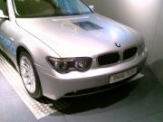 200712021117_485