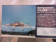 20081130SHP_0029