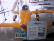 20081130SHP_0033