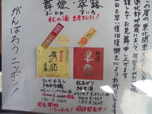 1/2011100214413603-DSC_0027-small.jpg