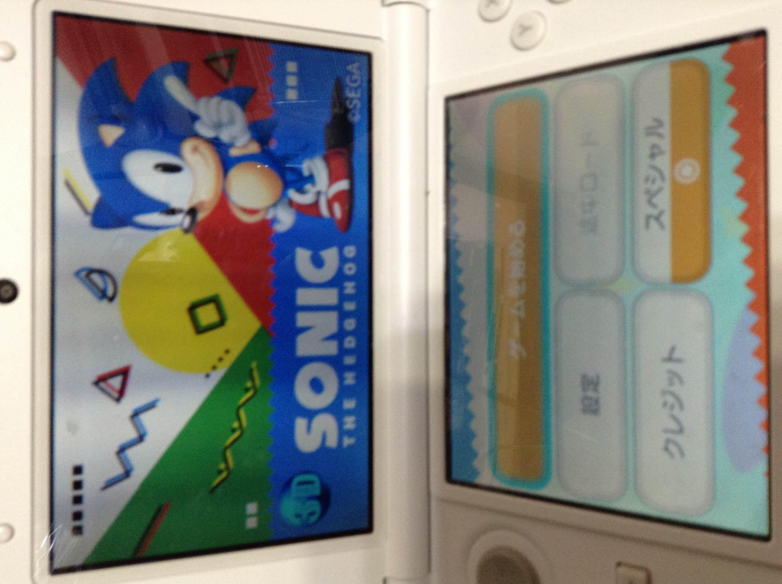 1/2013071213025103-photo-small.jpg