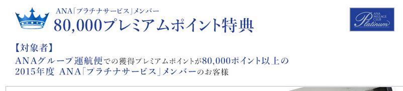 20140626-80000pp.jpg