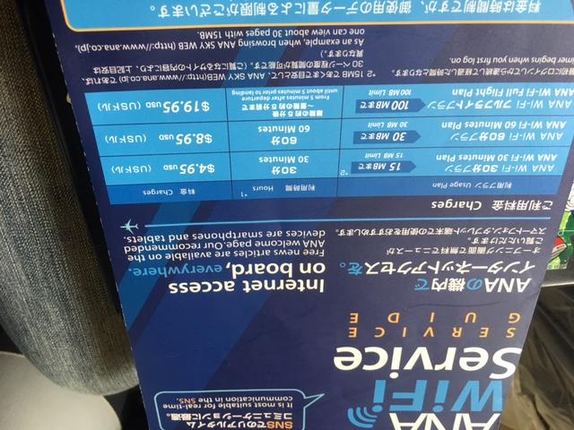 1/2017061903515401-IMG_1604-small.jpg